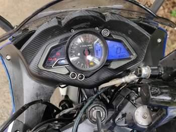 Bajaj Pulsar Rs 200 Engine