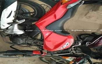 Hero Honda Cbz Xtreme 250 Dlx Front Tyre