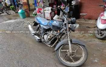 Bajaj Discover 110 Std Front Tyre