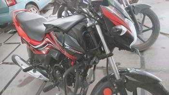 Hero Passion Xpro Rear Tyre