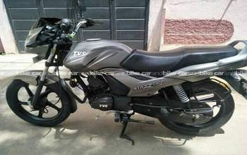 Tvs Star City Plus Self Start Rear View