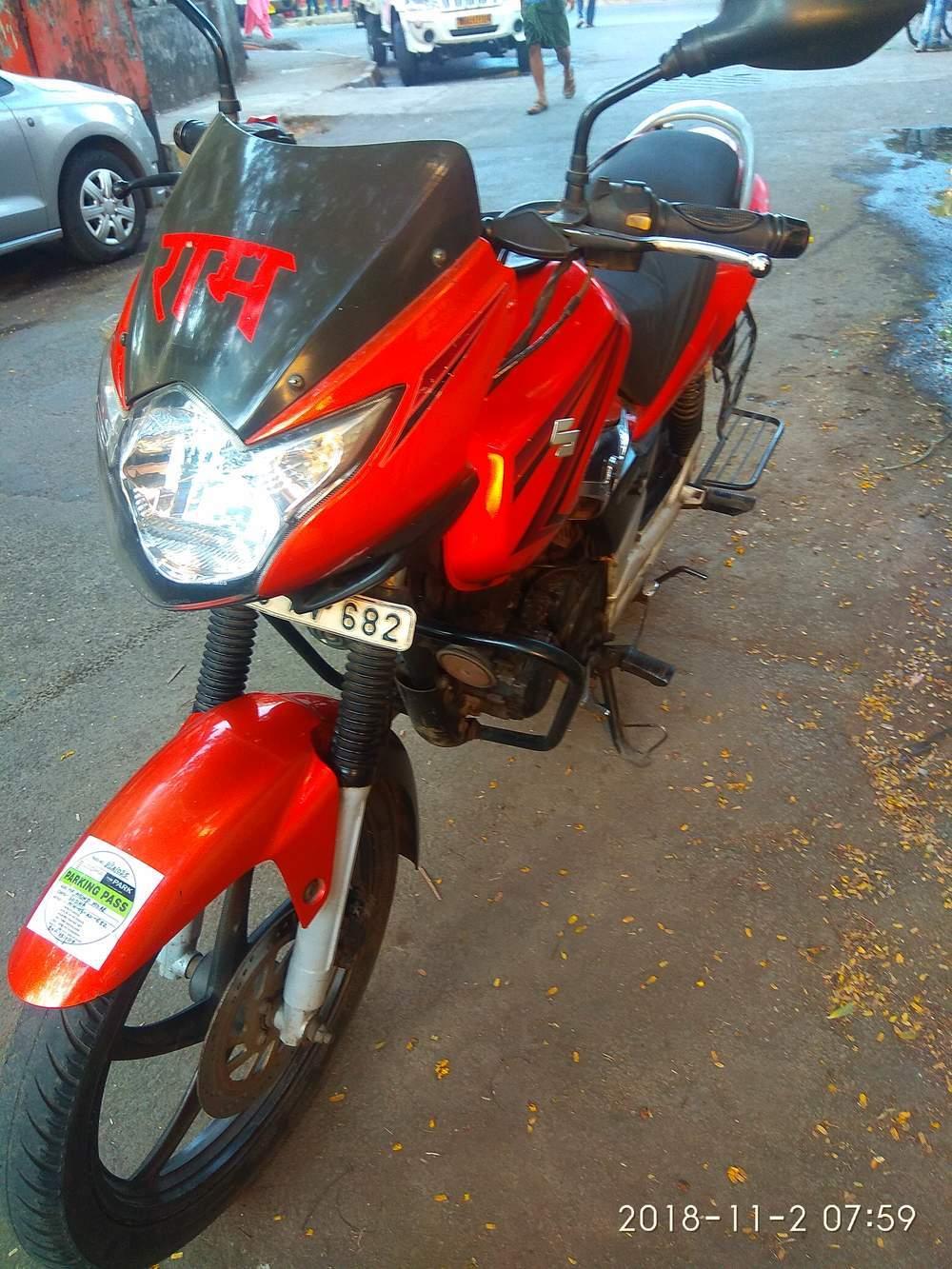 Suzuki Gs150r Rear View