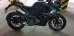 Bajaj Pulsar Rs 200 Rear Tyre