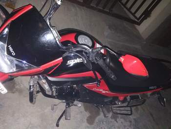 Hero Splendor Ismart 110 Rear View