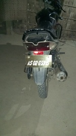 Yamaha Ss 125 Rear View