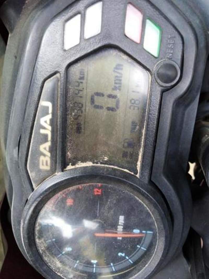 Bajaj Discover 125m Rear View