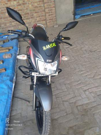 Tvs Star City Plus Front Tyre