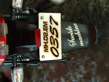Bajaj Pulsar 220f Engine