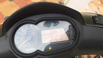 Aprilia Sr 150 Front Tyre