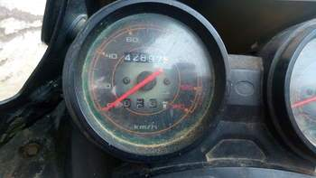 Bajaj Discover 100 Gear Shifter