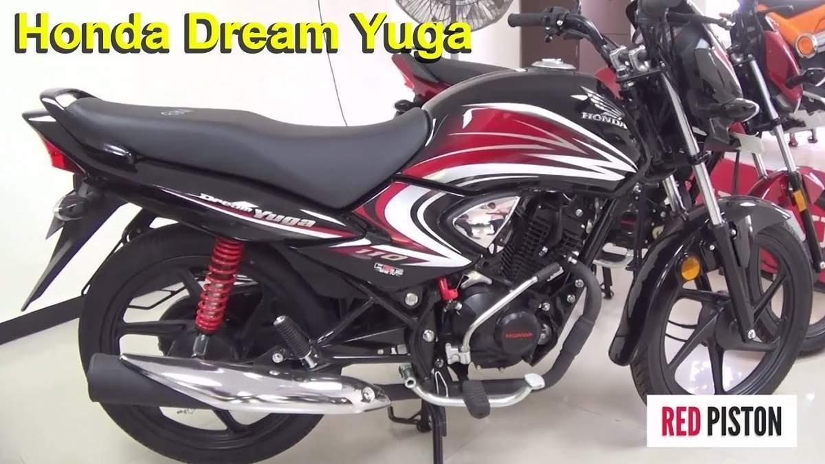 Used Honda Dream Yuga Bike In Ahmedabad 2016 Model India At Best Price Id 40426