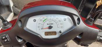 Suzuki Access 125 Rear Tyre