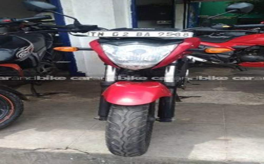 Suzuki Gixxer Rear Drum Brake Front View
