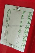 Maruti Suzuki Swift Vdi Rear Left Rim
