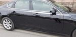 Volvo S90 Rear Left Rim