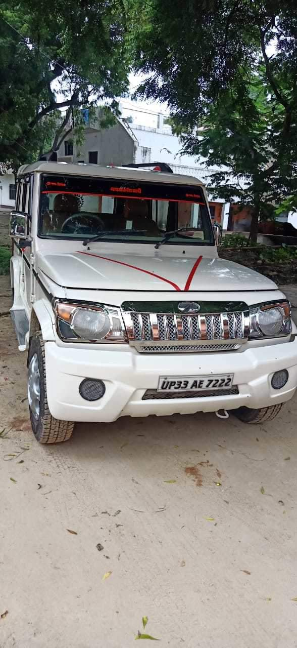 Mahindra Bolero Front Left Rim